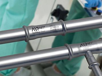 AIRnet acier inoxydable